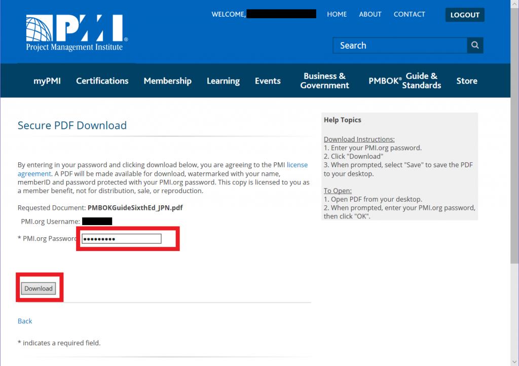 Secure PDF Download